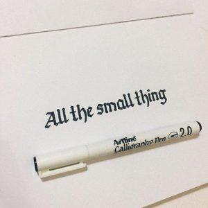 but-thu-phap-calligraphy-artline