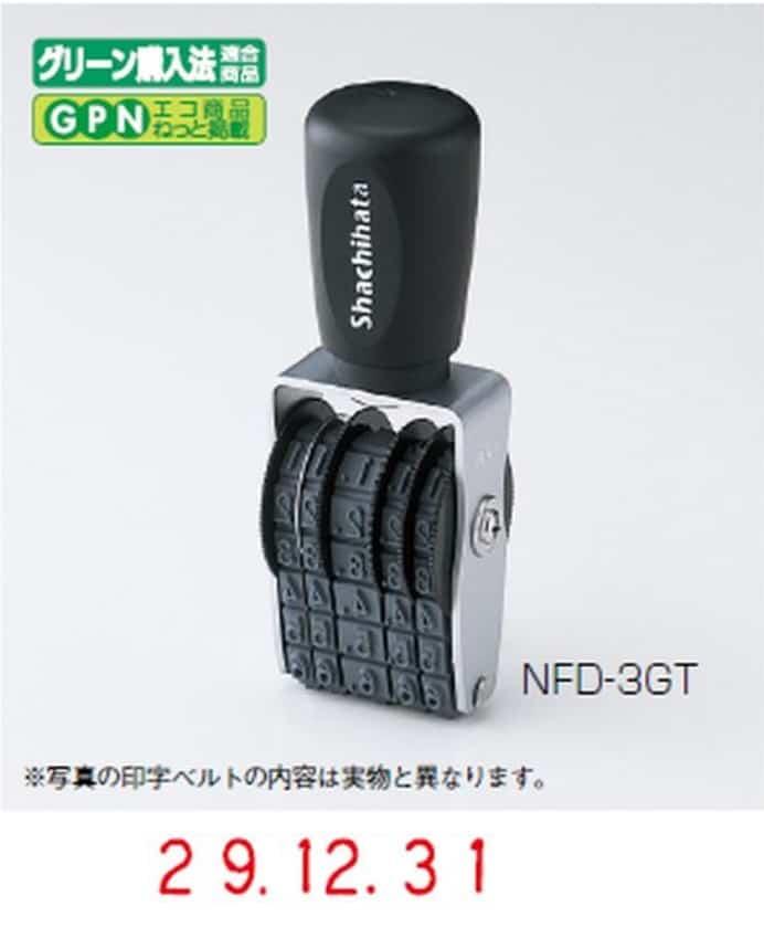 NFD-3GT