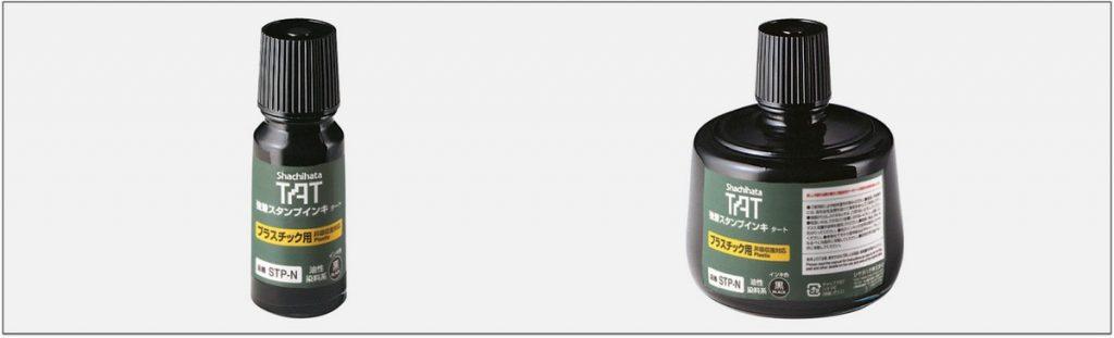 STP-mực-TAT-đóng-dấu-lên-nhựa-plastic-không-phai