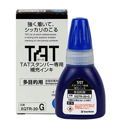 muc xqtr-20-g-blue